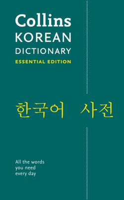 Collins Korean Essential Dictionary: English-Korean & Korean-English - 9780008270636
