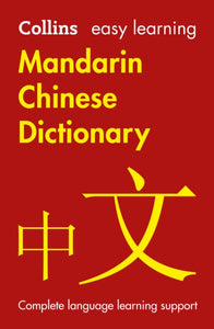 Collins Easy Learning Mandarin Chinese Dictionary: Chinese-English & English-Chinese - 9780008300289