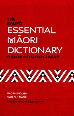 Maori-English & English-Maori Raupo Essential Dictionary 9780143567905 - front cover