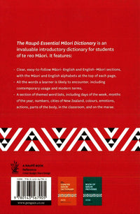 Maori-English & English-Maori Raupo Essential Dictionary 9780143567905 - back cover