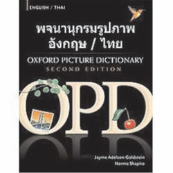 Oxford Picture Dictionary: English-Thai Edition : Bilingual Dictionary for Thai-speaking teenage and adult students of English
