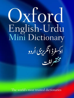 Oxford English-Urdu Mini Dictionary (one-way)