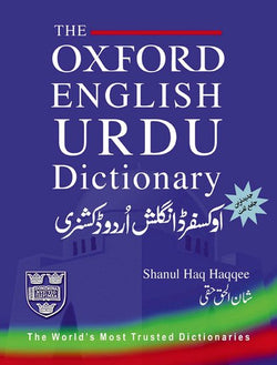 Oxford English-Urdu Dictionary 9780195793406