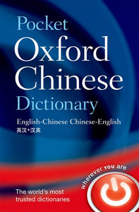 Pocket Oxford Chinese Dictionary: English-Chinese & Chinese-English