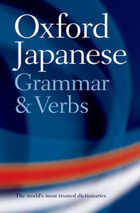 Oxford Japanese Grammar and Verbs 9780198603825