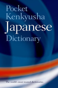 Pocket Kenkyusha Japanese Dictionary: English-Japanese & Japanese-English 9780198607489