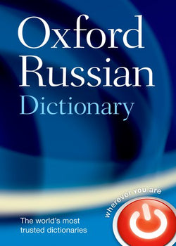 Oxford Russian Dictionary: Russian-English & English-Russian
