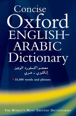 Concise Oxford English-Arabic Dictionary of Current Usage (one-way)