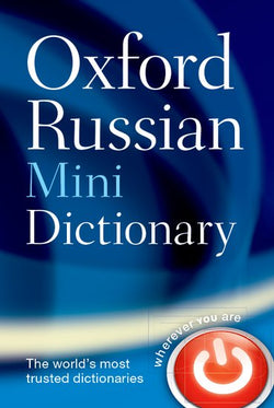 Oxford Russian Mini Dictionary: Russian-English & English-Russian