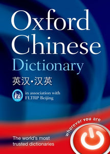 Oxford Chinese Dictionary: English-Chinese & Chinese-English