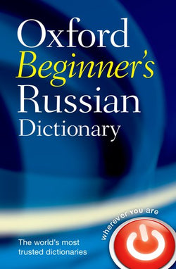 Oxford Beginner's Russian Dictionary: Russian-English & English-Russian 9780199298549