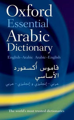 Oxford Essential Arabic Dictionary: English-Arabic & Arabic-English 9780199561155