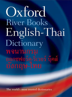 Oxford-River Books English-Thai Dictionary (one-way)