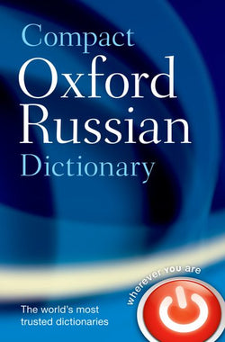 Oxford Compact Russian Dictionary 9780199576173