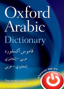 Oxford Arabic Dictionary: English-Arabic & Arabic-English 9780199580330