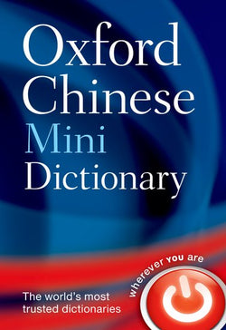 Oxford Chinese Mini Dictionary: English-Chinese & Chinese-English 9780199692675