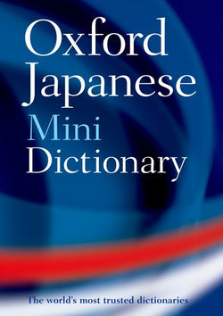 Oxford Japanese Mini Dictionary: English-Japanese & Japanese-English 9780199692705