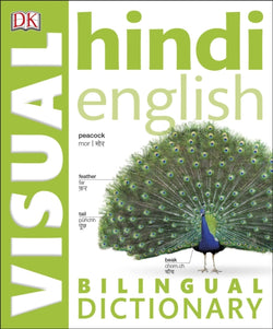 DK Hindi-English Visual Bilingual Dictionary 9780241199268