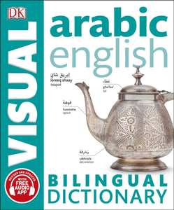 DK Arabic-English Visual Bilingual Dictionary. With free audio. 9780241292464