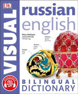 DK Russian-English Bilingual Visual Dictionary - 9780241317549