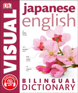DK Japanese-English Bilingual Visual Dictionary - 9780241317556