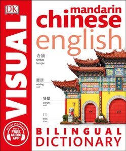 DK Chinese-English Visual Bilingual Dictionary - 9780241317563