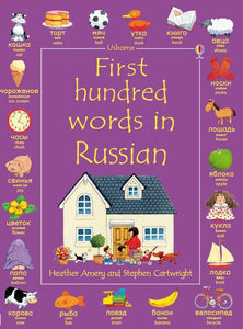 Usborne First Hundred Words in Russian 9780746096055