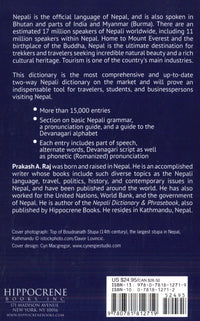 Nepali Practical Dictionary - Nepali-English & English-Nepali