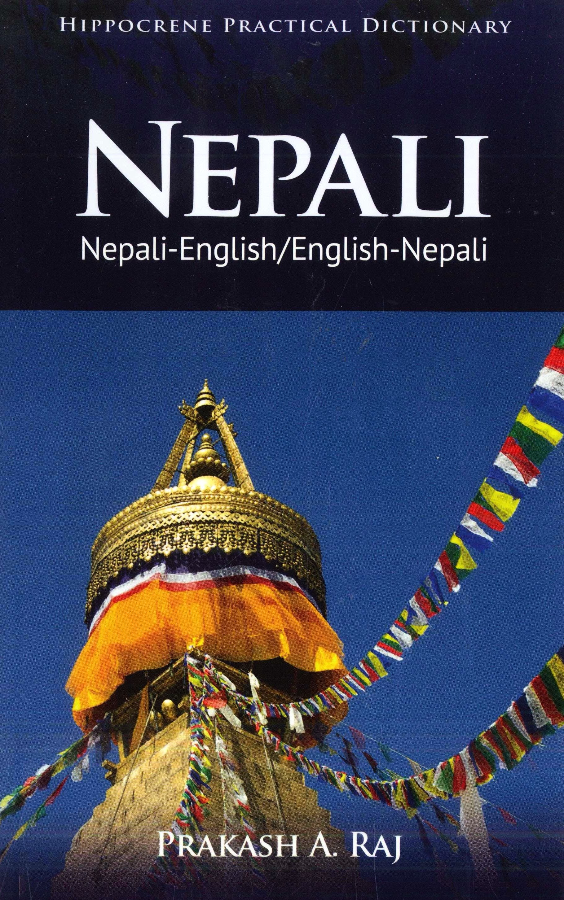 Nepali Practical Dictionary - Nepali-English & English-Nepali 9780781812719