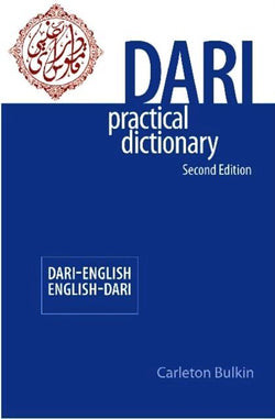 Hippocrene Dari-English (script & Roman) & English-Dari (script) Practical Dictionary