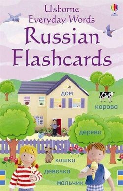 Usborne Everyday Words Russian Flashcards
