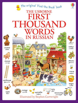 Usborne First Thousand Words in Russian