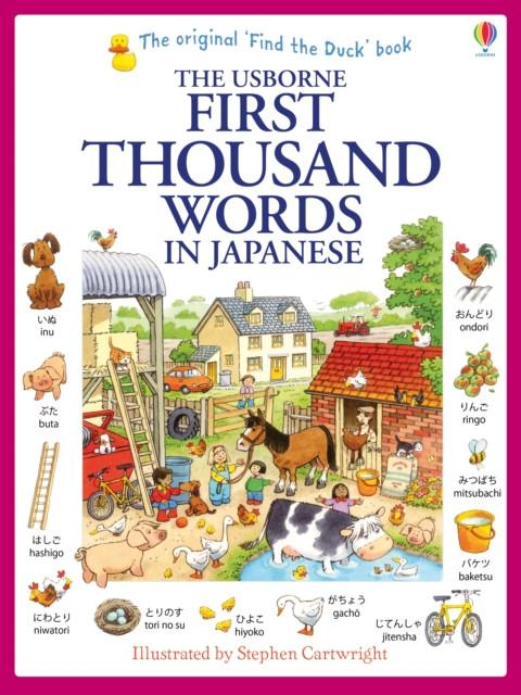Usborne First Thousand Words in Japanese 9781409570370