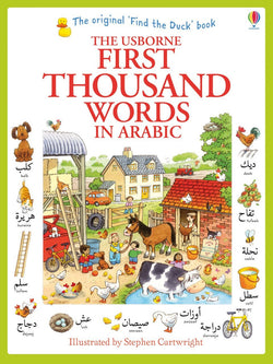 Usborne First Thousand Words in Arabic 9781409570394