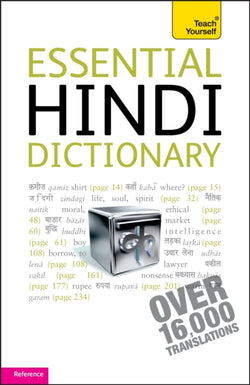 Essential Hindi Dictionary: Hindi-English & English-Hindi