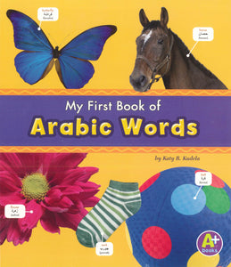 My First Book of Arabic Words 9781474706919