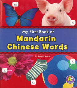 My First Book of Mandarin Chinese Words 9781474706940