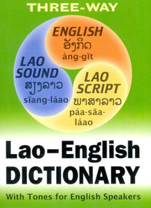 Paiboon Lao-English & English-Lao Dictionary 9781887521277