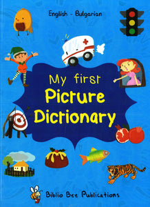 My First Picture Dictionary: English-Bulgarian - 9781908357267 - front cover