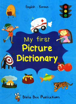 My First Picture Dictionary: English-Korean - 9781908357342 - front cover