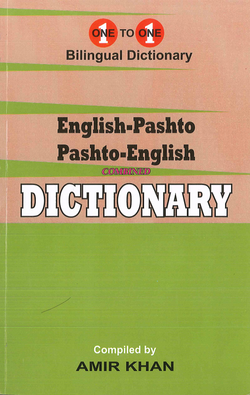 Exam Suitable : English-Pashto & Pashto-English One-to-One Dictionary 9781908357670 - front cover