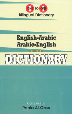 Exam Suitable : English-Arabic & Arabic-English One-to-One Dictionary