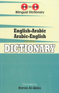 Exam Suitable : English-Arabic & Arabic-English One-to-One Dictionary 9781908357724