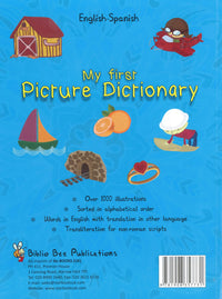 My First Picture Dictionary: English-Spanish 9781908357731 - back cover
