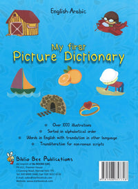 My First Picture Dictionary: English-Arabic 9781908357748 - back cover