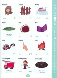 My First Picture Dictionary: English-Arabic 9781908357748 - sample page
