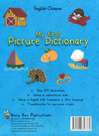 My First Picture Dictionary: English-Chinese 9781908357762 - back cover