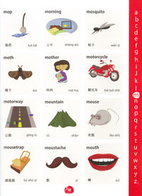 My First Picture Dictionary: English-Chinese 9781908357762 - sample page