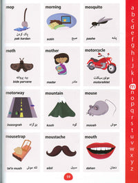 My First Picture Dictionary: English-Farsi 9781908357786 - sample page