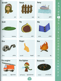 My First Picture Dictionary: English-Gujarati 9781908357809 - sample page